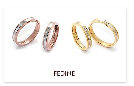 Fedine